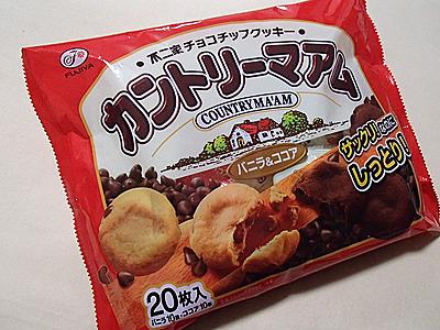 そのままで美味しいクッキーだがあえて燻製にする。