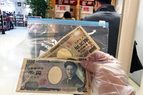 ということで、ATMから引き出したお金をすぐにパックして持ち帰った