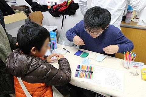 小さい子供にわかりやすくフリクションの仕組みを説明中。(あの解析画像は使わない)