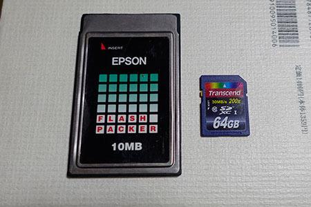 SDカードはこんなに小さいのに、1GB=約1000MBだから、PCカードの約6400枚分……スゴイ時代になったもんです