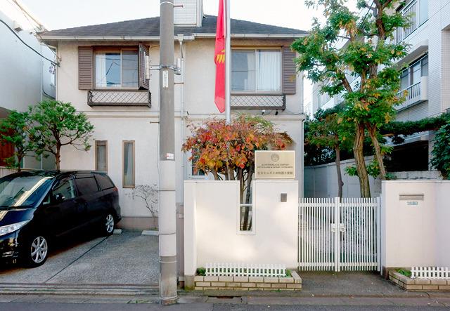 かつてのコースに建ち並ぶ住宅のなかにしれっとキルギス共和国大使館があった。どうみても普通の家。好感が持てる。