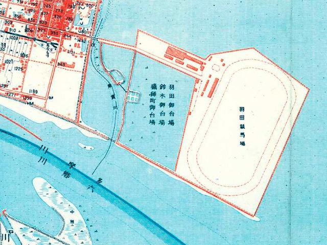 数あるかつての競馬場のなかでも特にびっくりなのは、現在の羽田空港の場所にかつて「羽田競馬場」があったこと(iPhone アプリ「東京時層地図」昭和3年-11年より)