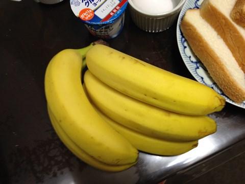 ゴリラ的要素を醸し出すバナナ