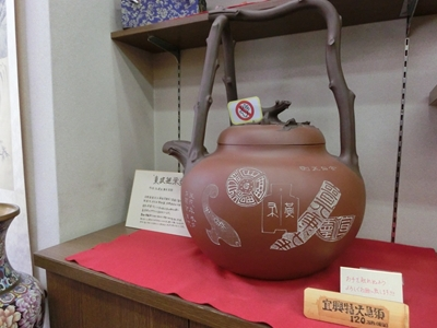 これが「東坡堤梁壺(とうはていりょうつぼ)」。お値段120万円(税込)