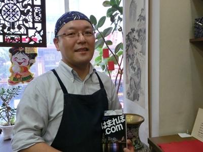 お店の川俣孝善さんは、はまれぽ読者!