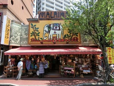 取り扱い店は、三たび登場の「MALAIKA」様!
