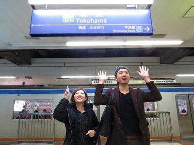 横浜駅にて、はまれぽ.com編集部の山岸さんと、ライター、クドーさん。