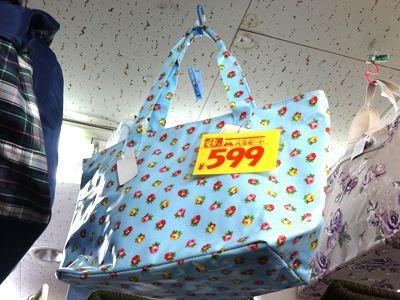キャスキッドソン風かばん。安い。安いわ。普通に本物買ったら1万越えだわ。
