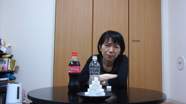 5位 「コーラと同じ量の砂糖が入った水は飲めたもんじゃない」は本当か(小堺丸子)</a>