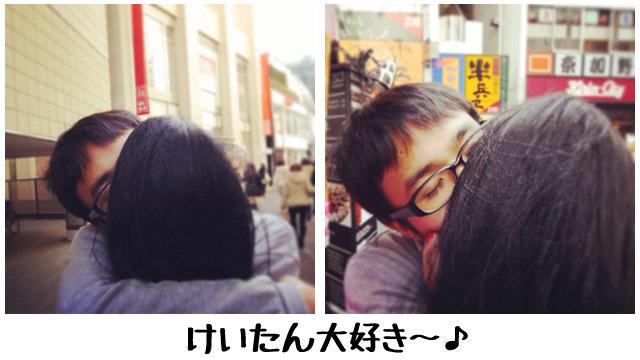 6位 一人で彼女とキスしている写真を撮る方法(地主恵亮)</a>