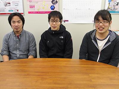 メンバーの福嶌、山本、松本