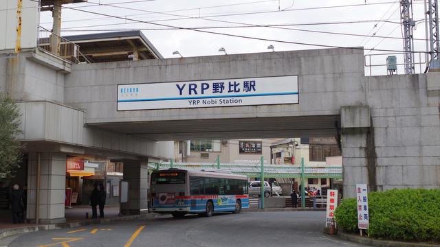 全日本何の変哲もない駅選手権で優勝とれそうな駅