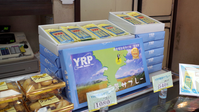 12枚入りで1,080円