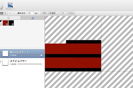 こんな感じのソフトで描いていきます