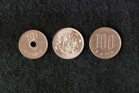 なんと、これが白銅貨でしたか