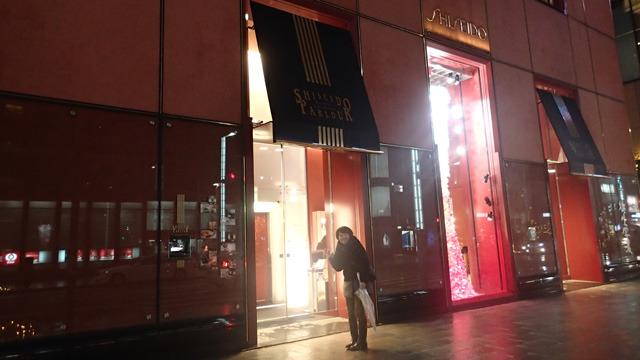 銀座本店。レストランもあるけど今回はカフェの方に行くことにした。