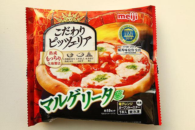 この写真通りのピザが210円だとしたら毎日でも食べたい。