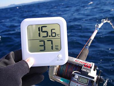 ちなみに水深は450メートルとかだよ。