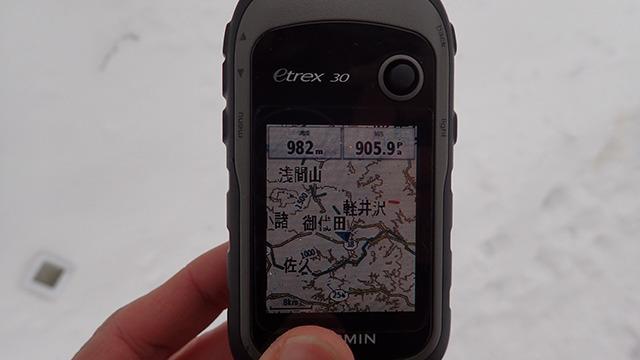なにせ標高が1000メートル近くあるのだ。