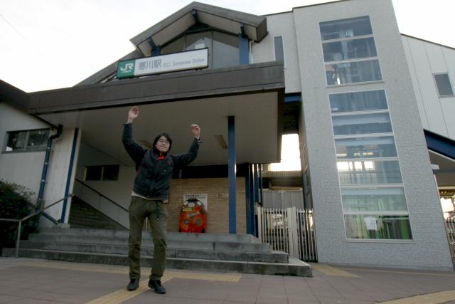 というワケで、JR相模線の寒川駅からスタート
