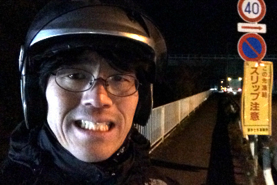 冬の夜にバイクはきついっす