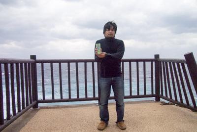 辺戸岬の先っぽで。この時手に温度計を持っていたので14℃くらいになってた。