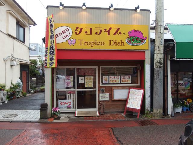 一度、行ってみたかった店、タコライス屋。