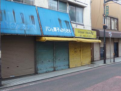 地元の商店街がシャッター通りで悲しい。