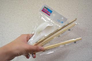 これだけあれば事足りるだろう箸スプーン。