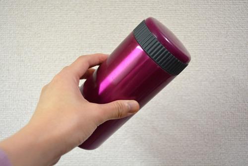 ……と思い手を延ばした水筒は、なんだか小さい気がする。
