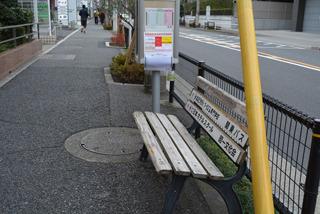 そんでこれは、バスを待つ人のための椅子……。