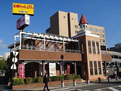 外観撮り忘れたので、長崎で撮ったリンガーで代替