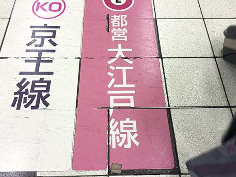 タイル状に分割された足元表示。
