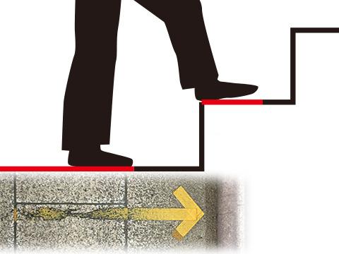 赤い部分は踏まれてすり減り、黒い部分は踏まれない。