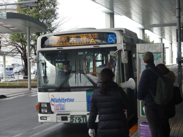 福岡空港に移動。そこにもマニアックな種別「急行A」。AはAirportのAだそうだが…
