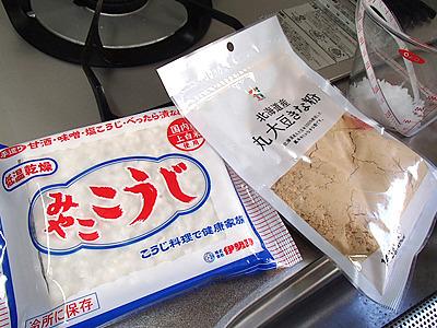 日本酒と発酵食品を使った酒の肴の店をやっているので麹や味噌を積極的に合わせていきます。