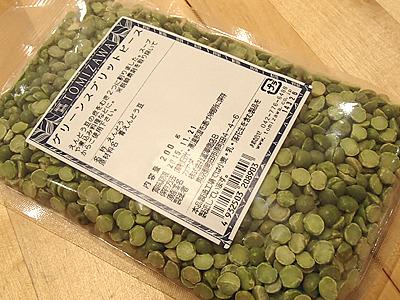 嫌いな物にあげる人も多い豆。