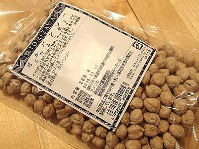 ひよこ豆だとかわいいが、ガルバンゾーだと海賊とか謎の生物みたいだ。