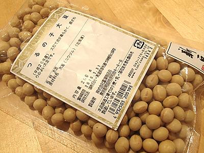 豆からきな粉をつくるよりも買ってきた方がはるかに手軽で安いです。