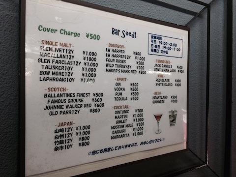 標準的な価格設定