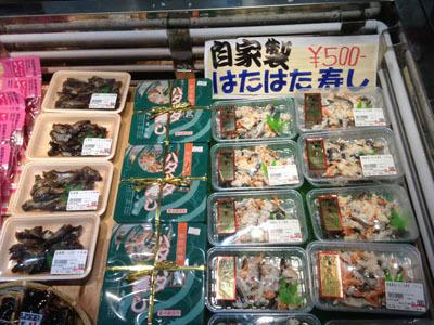 ハタハタ寿し(飯寿司の一種)も冬の郷土食。各家家庭、各店舗でそれぞれ味が微妙に異なります。