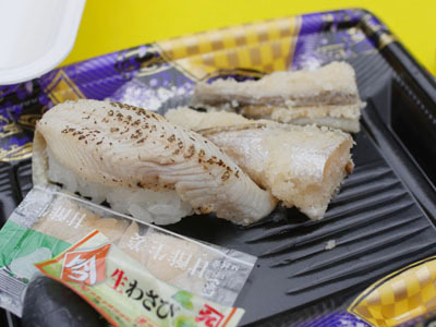 白ハタ炙り寿司と白ハタおから寿司
