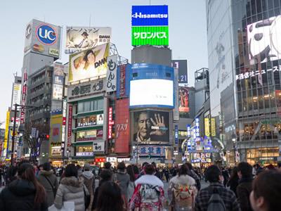 渋谷にやって来ました。