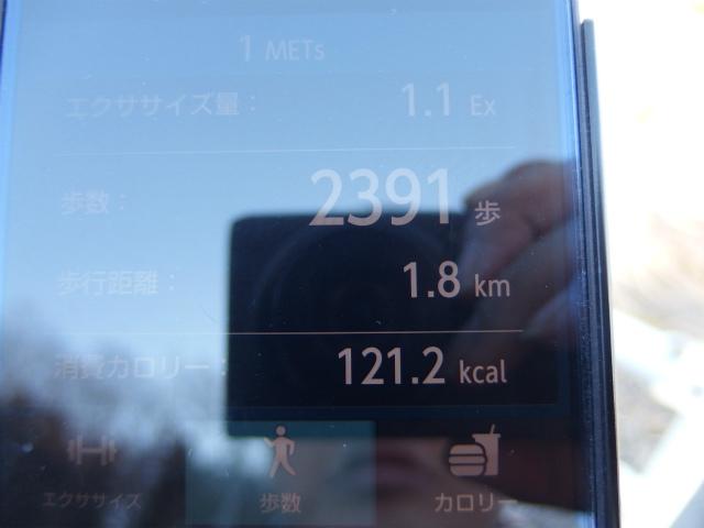 走行距離は1.8キロ。