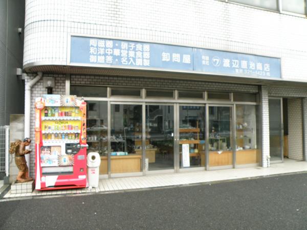 同店外観、左隅に金次郎像がある