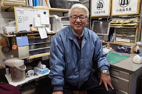 店主の小池孝章さん。