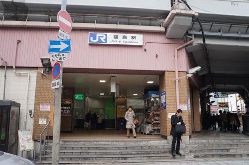 バスは乗ったので次は電車に乗って移動。今回の旅、移動手段は自分にまかされているのもいい。大阪環状線で福島駅へ