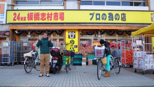 肉のハナマサ来店記念
