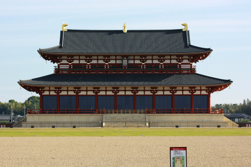 """""""古都奈良の文化財""""の構成要素として世界遺産の「平城宮跡」"""
