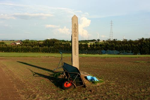 史跡を示す石碑もまたこの有様である